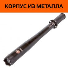 Электрошокер-дубинка Молния YB-1119B, металл