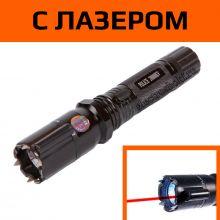Электрошокер Оса-288 со встроенным лазерным указателем