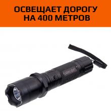 Яркий фонарь-электрошокер Оса-1101 «POLICE»