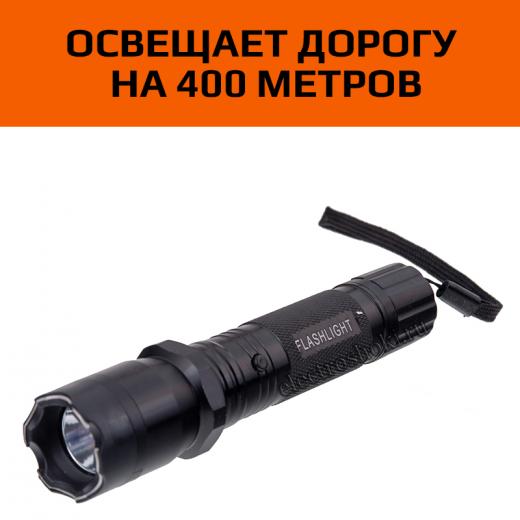 Электрошокер-фонарь Оса-1101 «POLICE»