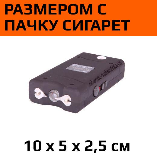 Электрошокер Оса-800 Type
