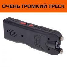 Электрошокер Удар 2У