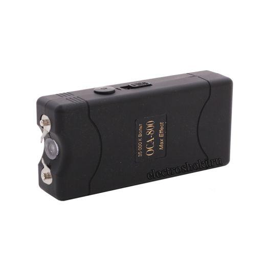 Электрошокер Оса-800 (Max Effect)